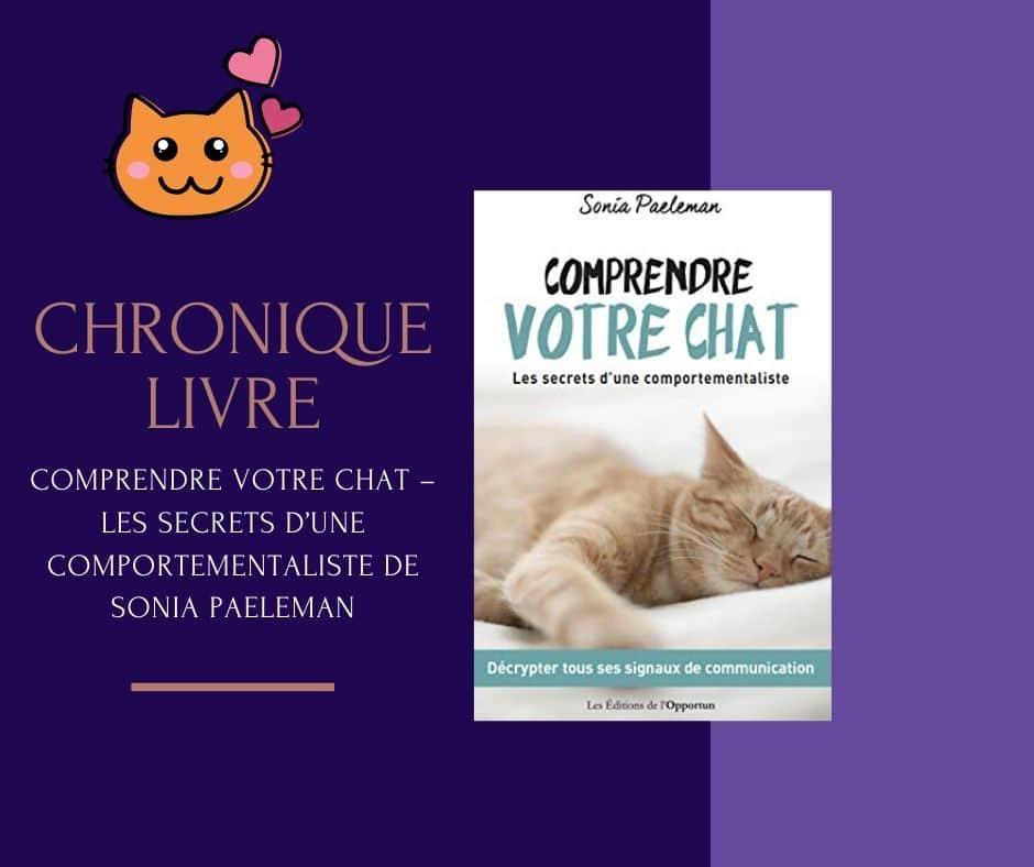 Mon cahier Mon chat & moi Marion Ruffié